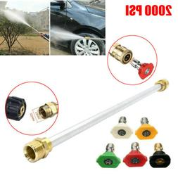 Gas/Gasoline High Pressure/Power Washer Wand/Lance & Nozzle