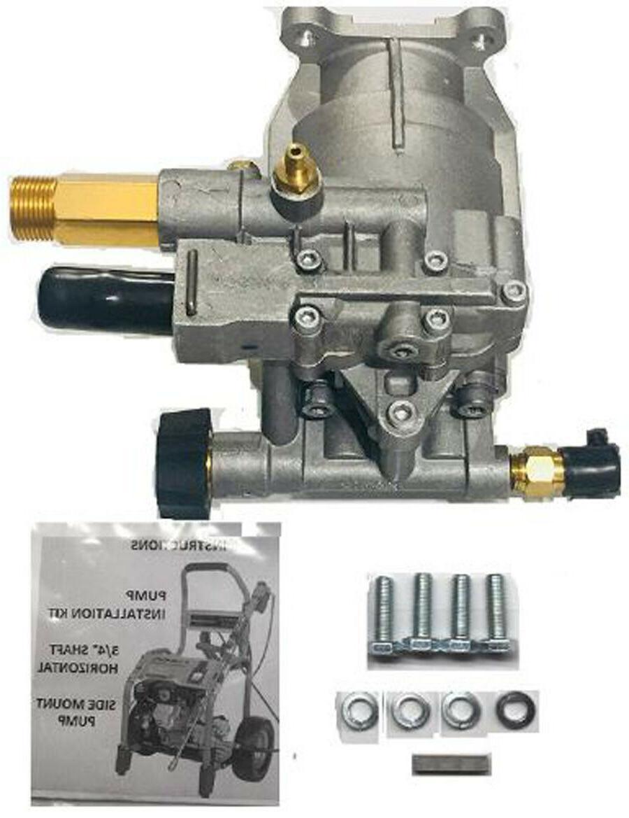 2700 PSI Homelite Power Washer Pump Kit - HL252300, UT80522,