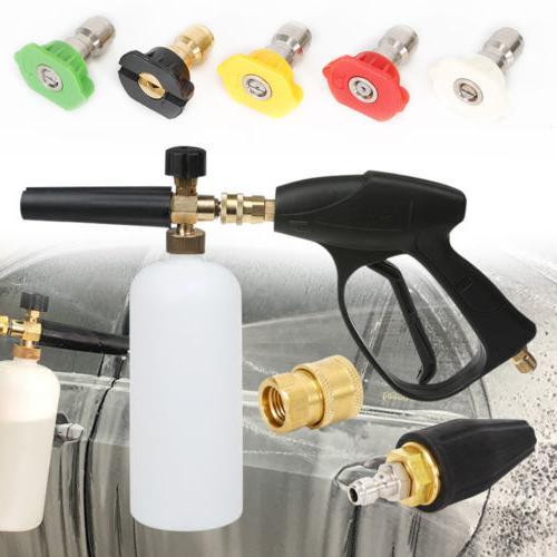 High Pressure Water Gun Foam Sprayer Turbo Nozzle Power Wash