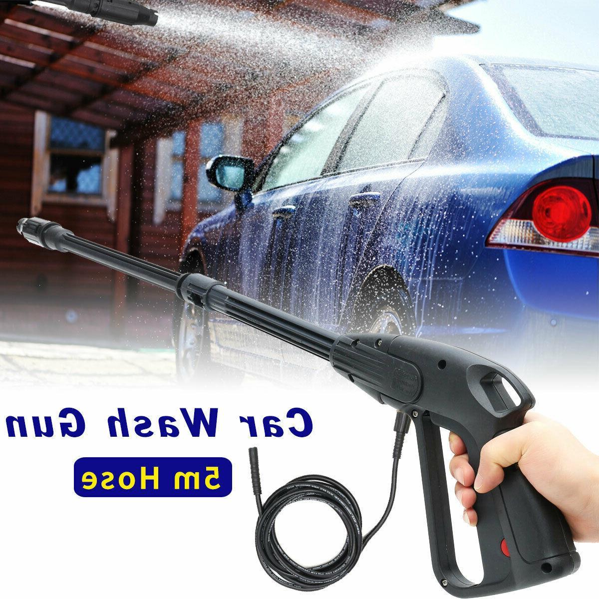 US High Pressure Lance Washer Spray Gun Adjustable Nozzle w/