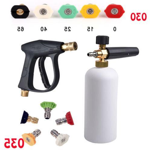 High Pressure Car Power Bottle