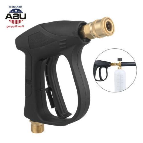 high pressure car yard washer gun water